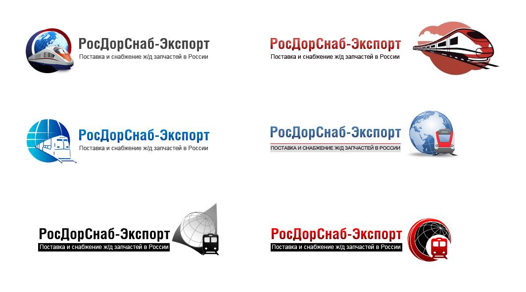 rdsexp-logo