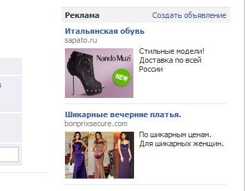reklama-facebook