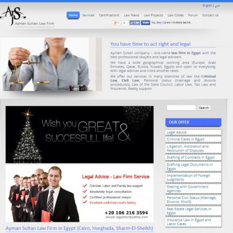 Двуязычный корпоративный сайт юридической компании (Каир)