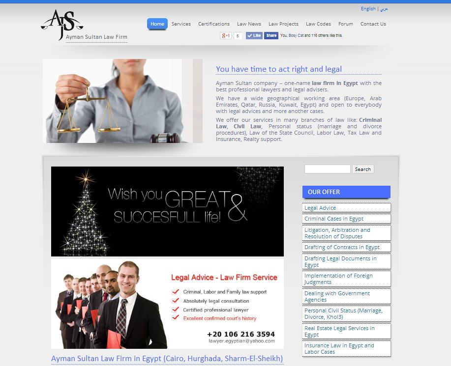 Корпоративный англоязычный сайт-каталог юридической фирмы