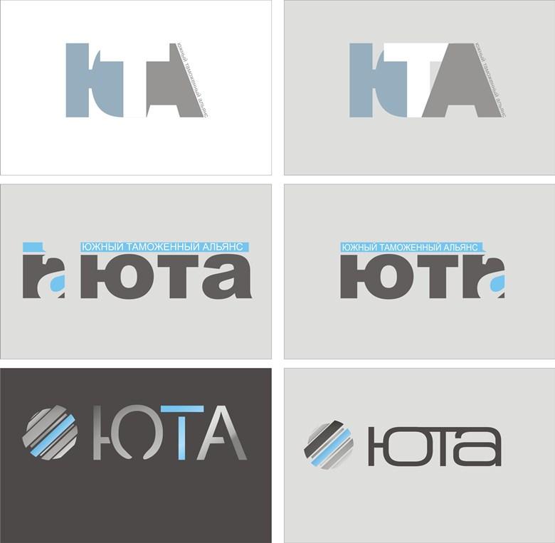 uta-rostov-logo