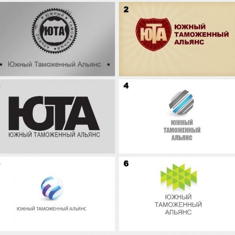 Дизайн логотипа таможенной компании в Ростове